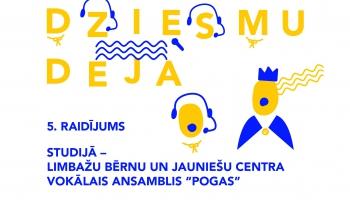 """Pirmie latvju jaunatnes svētki. Limbažu bērnu un jauniešu centra ansamblis """"Pogas"""""""