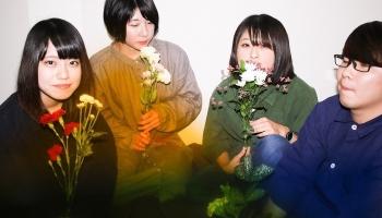 Jaunie albumi no Japānas