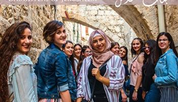 Jeruzalemes meitas
