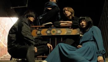 Jaunākie albumi no Japānas