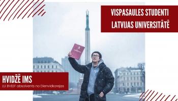 Vispasaules studenti Latvijas Universitātē