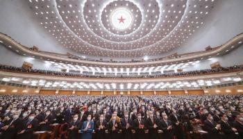 Ķīna plāno reformēt Honkongas vēlēšanu sistēmu