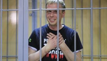 Я - Иван Голунов: рижские журналисты в поддержку российского коллеги