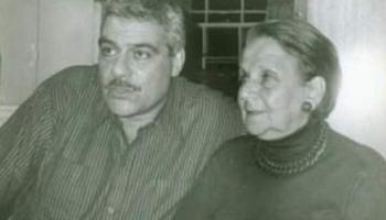 Сергей Довлатов и его армянская мама