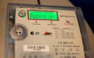 Elektroenerģijas cena jūlijā Latvijā - 2,8 reizes augstāka nekā pirms gada