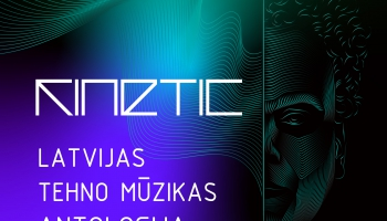 Latvijas tehnomūzikas antoloģija. 1. daļa