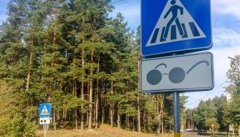 Daugavpils Neredzīgo ciemata pastāvēšana visdrīzāk ir laika jautājums