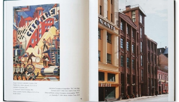 Daudzpusīgais arhitekts un mākslinieks Sergejs Antonovs. Iepazīstina monogrāfijas autori