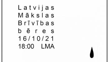 """Mākslas akadēmija rīko """"Latvijas Mākslas Brīvības bēres"""""""