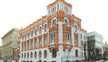 """Dienas apskats. Latvijas Universitātes Bibliotēkā tiks atklāta izstāde """"Ceļš"""""""