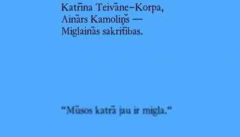 Katrīna Teivāne-Korpa, Ainārs Kamoliņš - Miglainās sakritības