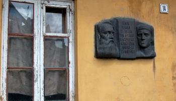 Pieminot dzejnieku Andreju Pumpuru