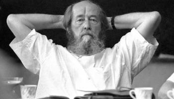 11 декабря. Публицист Александр Солженицын