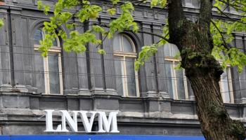 День открытых дверей в Латвийском национальном музее