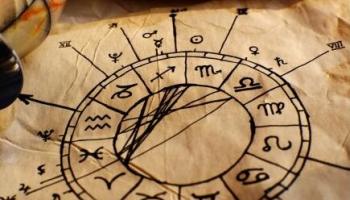 Звёзды и судьбы. Об астрологии с научной точки зрения
