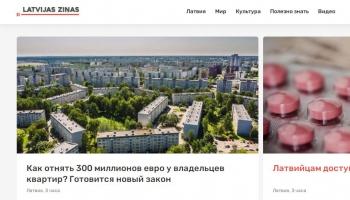 """NEPLP sākusi portāla """"Latvijas ziņas"""" pārbaudi"""