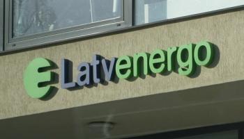 Представлен Топ-101 самых ценных латвийских компаний