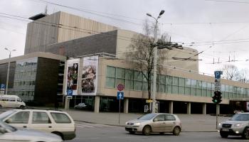 Когда откроются латвийские театры