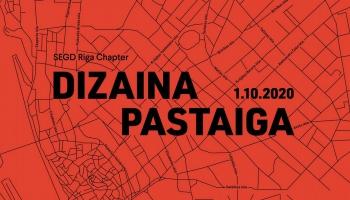 """""""Dizaina pastaigā"""" aicina atklāt 22 dizaina pieturpunktus Rīgā"""