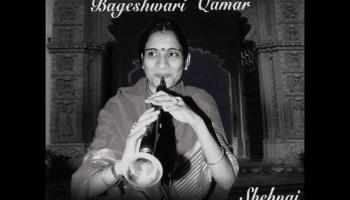 Bageshwari Qamar
