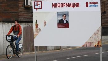 Vēlēšanas Krievijā: Opozīcija kaļ jaunus plānus, cerības uz būtiskām pārmaiņām - mazas