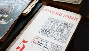 Русский язык в чужой стране как источник дохода