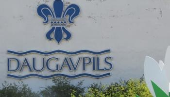 Даугавпилс всю неделю отмечает свое 745-летие