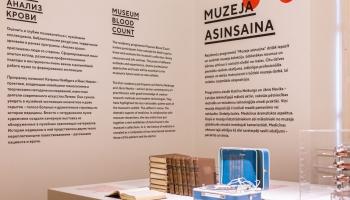 """Medicīnas muzejs sācis muzeja pārdefinēšanas programmu """"Asinsaina"""""""