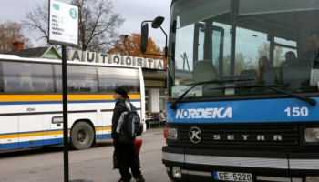 Дирекция автотранспорта усилит контроль за автобусами региональных маршрутов