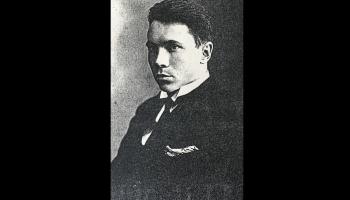 Arturs Mežaks (1904 – 1988)
