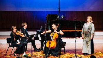 """Baltijas simfoniskais festivāls, Arēna, ORGANismi, Latvijas rudens un """"Art of Riga Jazz"""""""