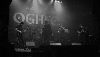 "Grupa ""Oghre"" izdevusi  otro studijas albumu ""Grimt"""