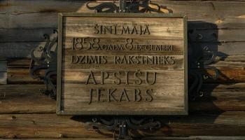 """""""Kalaņģos"""" atzīmē Apsīšu Jēkaba 161.dzimšanas dienu"""