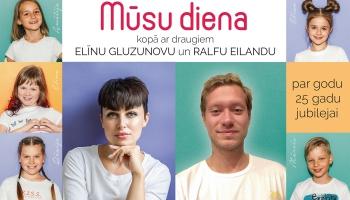 """Cēsu popgrupas """"HEY"""" jaunajā albumā arī Ralfs Eilands un Elīna Gluzunova"""