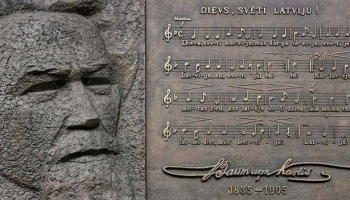 Latvijas Valsts himna latgaļu mēlē