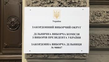 Наталия Шилова: каждый голос на выборах президента Украины может стать решающим