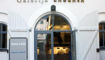 Частная галерея: бизнес или убыток себе в удовольствие?