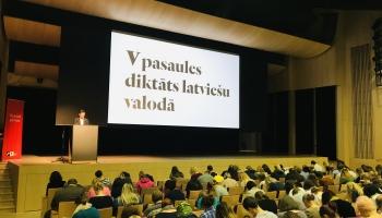 Pasaules diktāts latviešu valodā