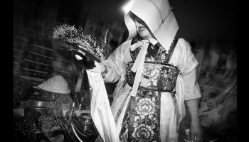 Sinavi - Korejas šamaniskā mūzika