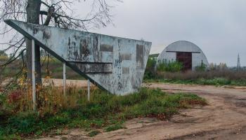 Latgalē par Eiropas Savienības finansējumu ražotnes būvē arī lauku novados