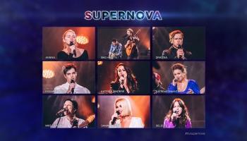 """Zināmi konkursa """"Supernova 2020"""" finālisti"""