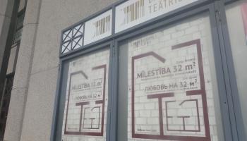 """Daugavpils teātris ar pirmizrādi """"Mīlestība 32 m2"""" uzsāk jauno sezonu"""