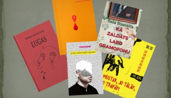 LaLiGaBa. Tulkojumi. Poļakova, Bērziņš, Meiere, Jaks un Raups