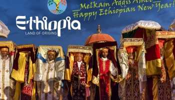 Malkam Addis Amat!