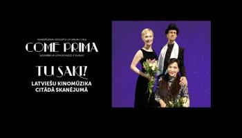 "Par cikla ""Come prima"" 12. koncertu stāsta Juris Žvikovs un Sandra Zandberga"