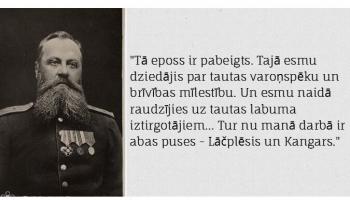 """Andreja Pumpura eposa """"Lāčplēsis"""" pārstāsts bērniem. 1. lasījums"""