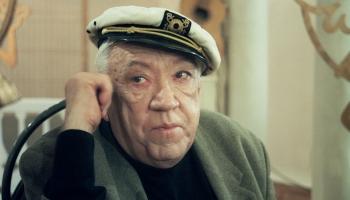 18. decembris. Dzimis lieliskais krievu aktieris un cirka klauns Jurijs Ņikuļins