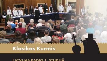 Koncerti un ieraksti Latvijas Radio 1. studijā