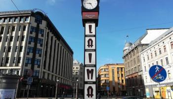 """3.septembris. Rīgā atklāja atjaunoto """"Laimas"""" pulksteni"""