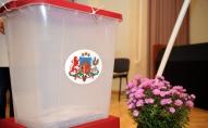 Centrālā vēlēšanu komisija izsludina pašvaldību vēlēšanas 5. jūnijā